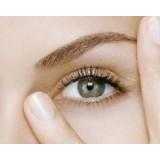 Средства для кожи вокруг глаз.