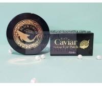 Гидрогелевые патчи под глаза с чёрной икрой / Esfolio Black Caviar Hydrogel Eye Patch / 60 шт