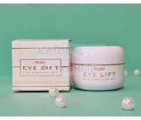 Гель для омоложения кожи вокруг глаз/ Eye Lift Mistine / 10 гр.