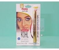 Каджал для глаз (синий) / Khojati Herbal Kohl Eye Liner Pencil / 1.25 гр