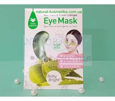 Патчи для кожи вокруг глаз с Алоэ Вера и коллагеном / Baby Bright AloeVera & Fresh Collagen Eye Mask / 2 шт
