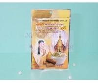 Натуральная порошковая маска пудра для лица из 100% дерева/ Танака Isme Rasyan / Таиланд / 20 г.