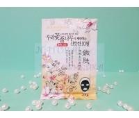 Маска-пленка  / ROLANJONA Charcoal mask с бамбуковым углем и коллагеном /25г