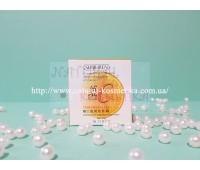 Отбеливающий крем для лица с витамином C / ShijIliren Belov (Vitamin C Whitening Active Skin Cream / Китай / 50 мл.