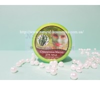 Увлажняющая маска для лица Спирулина / Seaweed Face Mask / Darawadee 100 мл