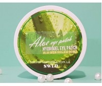 Гидрогелевые патчи для глаз с экстрактом Алоэ Вера SWLD Aloe Vera Hydrogel Eye Patch/ Корея / 60 шт.
