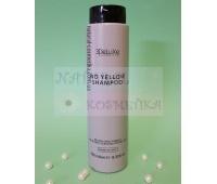 Шампунь антижёлтый для блондинок / 3DELUXE NO YELLOW / 250 мл