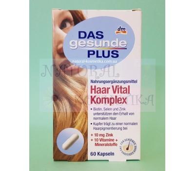 Витаминный  комплекс для укрепления и здорового роста волос! Немецкое качество / Das gesunde plus Haar Vital / 60 капс
