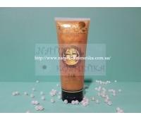 L-Glutathione 24k Gold Mask / Омолаживающая маска-пленка с золотом и глутатионом 24К (220 мл)