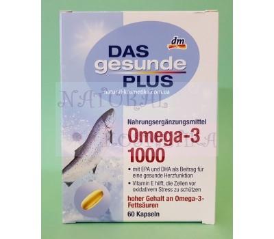 Омега-3 (1000 мг) - НЕМЕЦКОЕ КАЧЕСТВО / Omega-3, Das gesunde plus / 60 кап