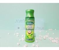Кокосовое масло для волос с Хной амлой и лимоном Vatika Coconut Hair Oil 150 мл