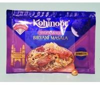 Бирьяни масала, Кохинур, приправа для плова, риса / Biryani Masala Kohinoor / 15 г