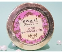 Крем на натуральных травах против морщин Свати Аюрведа / Anti-Wrinkle Cream Swati Ayurveda / 50 г